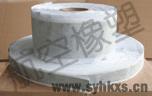 钢结构防水w88登录带 HX5227