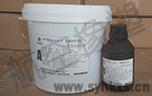 耐酸碱w88登录 HX7854