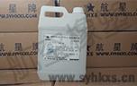 偶联剂 HX9013